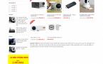 Giao diện trang danh mục sản phẩm